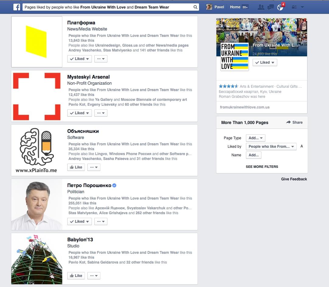 graph-search-facebook1