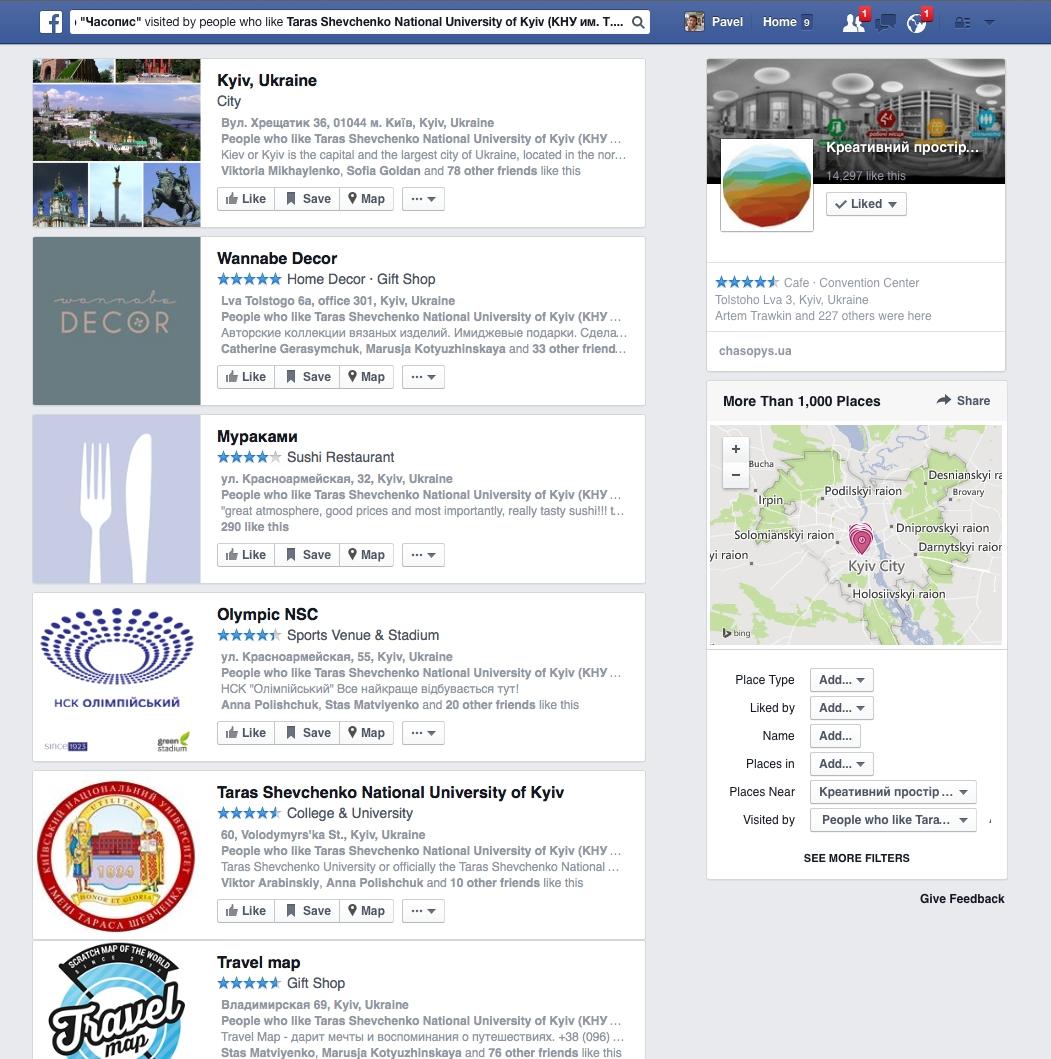 graph-search-facebook10