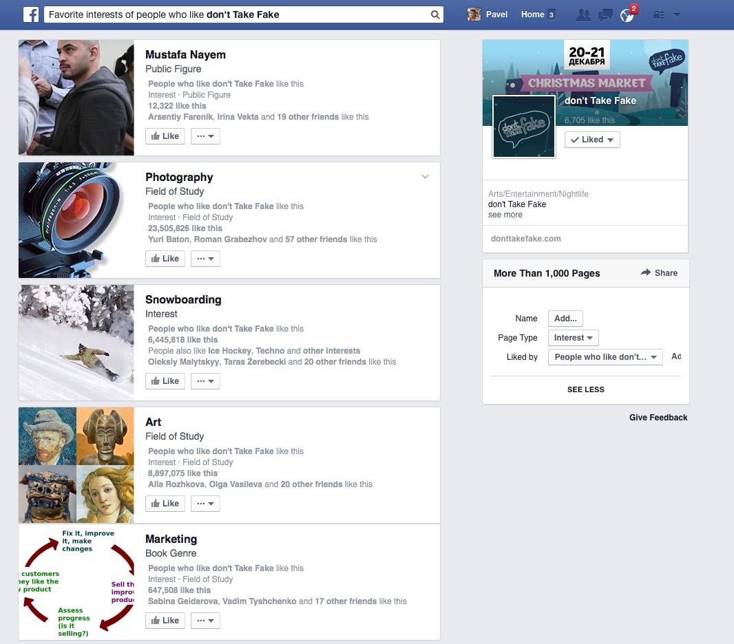 graph-search-facebook2