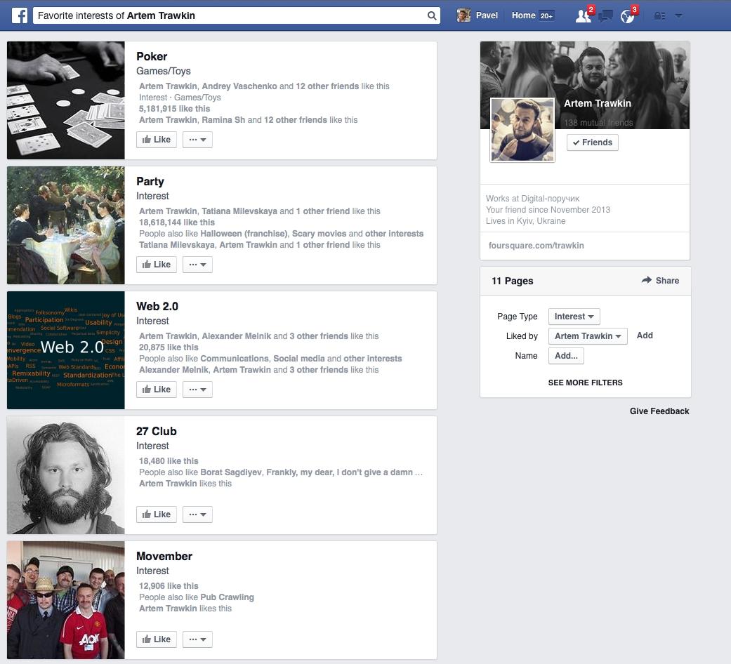 graph-search-facebook3