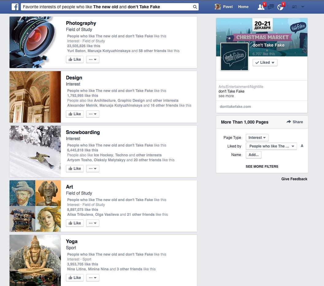 graph-search-facebook4