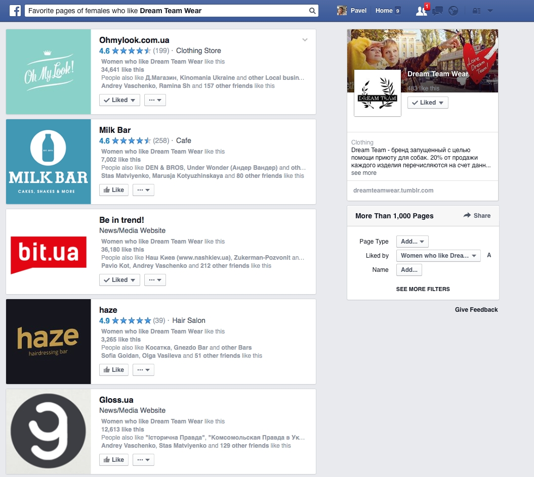 graph-search-facebook5