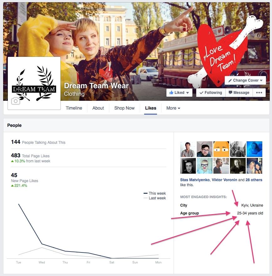 graph-search-facebook7