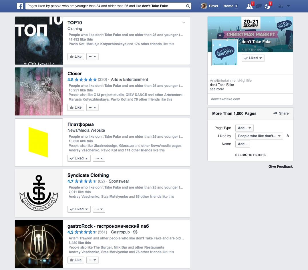 graph-search-facebook8