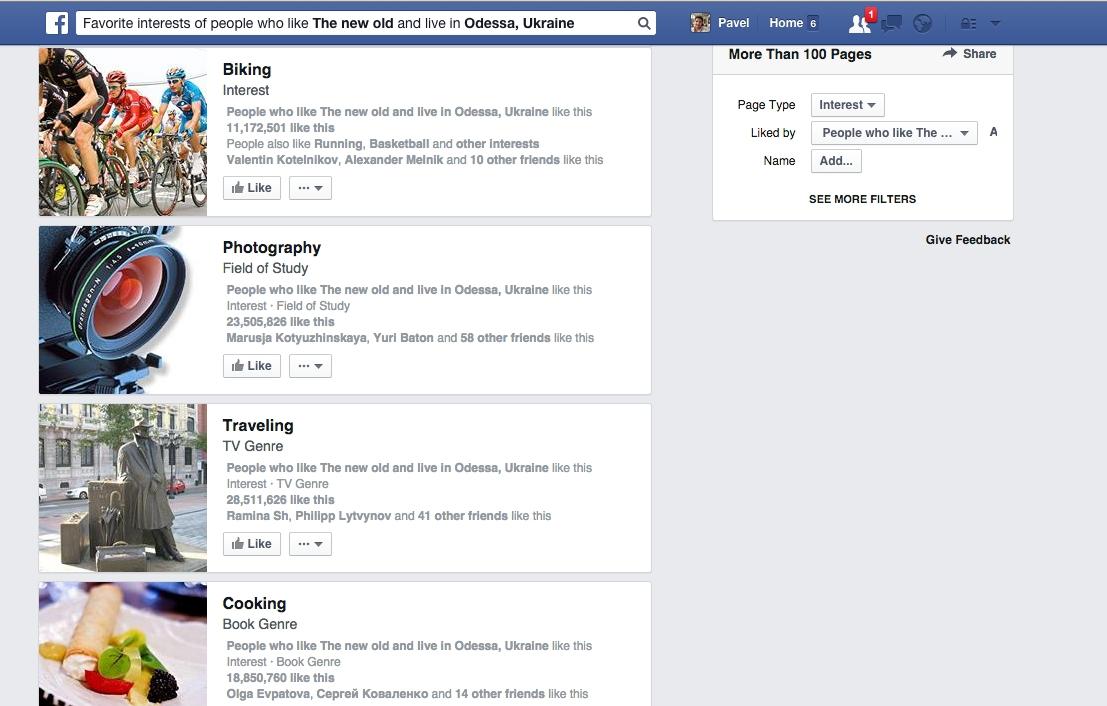 graph-search-facebook9