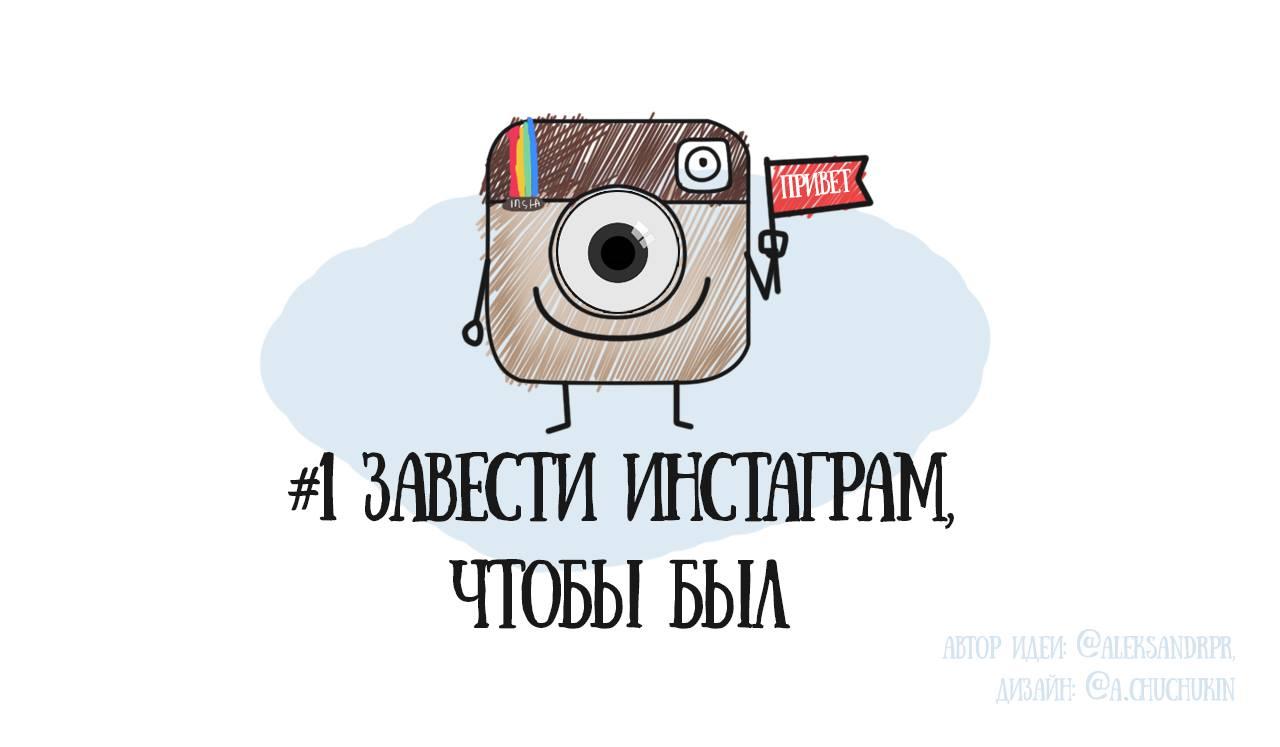 Популярные ошибки брендов в Instagram