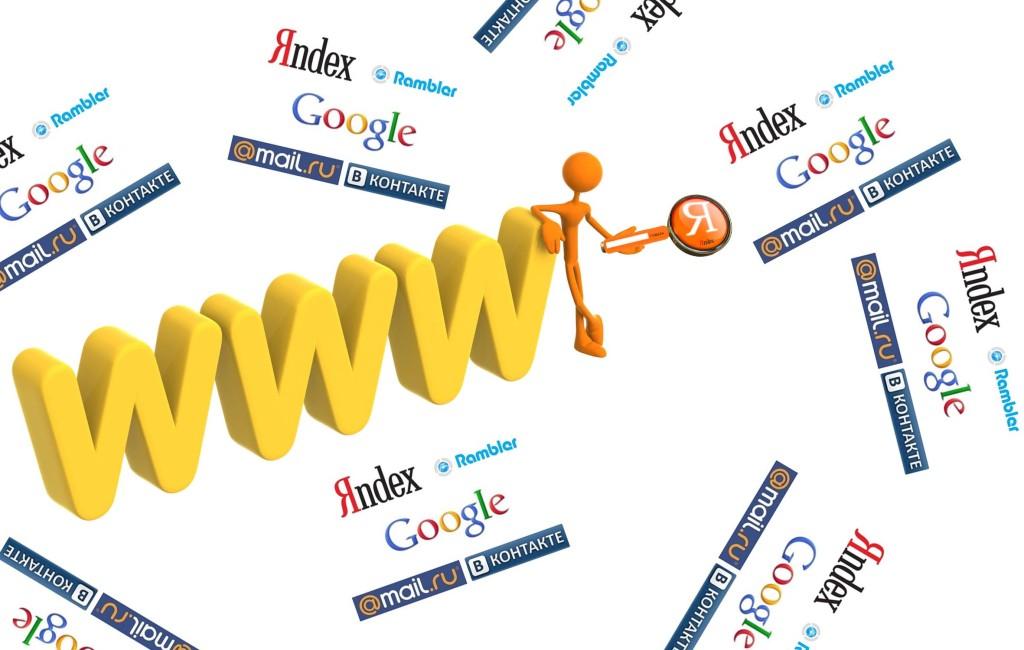 увеличить поисковый трафик