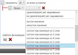Прокси украина для Steam